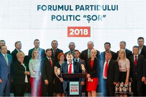 Партија-Шор