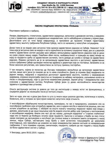 Синдикат лекара и фармацеута Србије отвореним писмом подржао протесте грађана