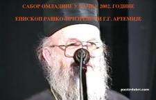 """Владика Артемије: """"Чији сте ви мали Срби?"""" Сабор омладине 2002. године у Чачку"""
