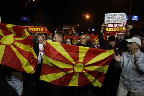 "Република Македонија и званично постала ""Република Северна Македонија"""