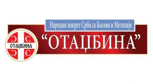 narodni-pokret-srba-sa-kim-otadzbina-1