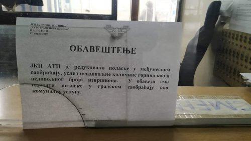 Н1: Аутобуси из Панчева од јутрос не саобраћају за Београд