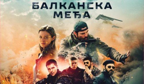 """""""Балканска међа"""" — филм какав смо дуго чекали (али нисмо смели и умели да га снимимо)"""