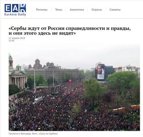 Ања Филимонова: Вучић ће на дно са собом повући и Русију