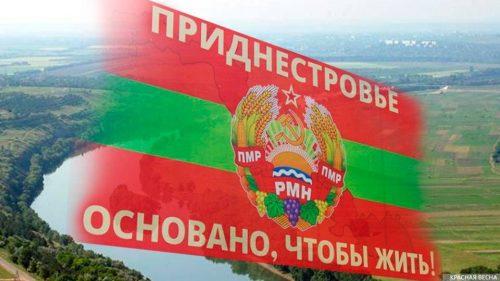 Русија би ускоро могла донети одлуку о издавању пасоша грађанима Придњестровља