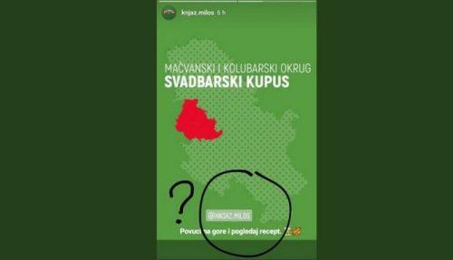 """Компанија """"Књаз Милош"""" отцепила Косово!"""