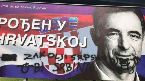"""Загреб: На предизборном плакату Милорада Пуповца изписано """"Закољи српску дјецу"""", """"Уби Србина"""" и усташки симболи"""