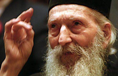 Бесједа Патријарха Павла у Пребиловцима 1991. године