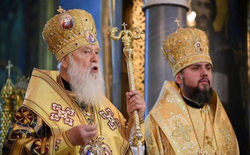 """Лажни патријарх Филарет не признаје ни Вартоломејев томос ни """"Православну цркву Украјине"""""""