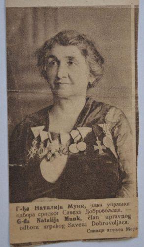 Прва српска добровољна болничарка