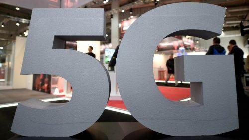Да ли ће нас 5G технологија убити или подстаћи