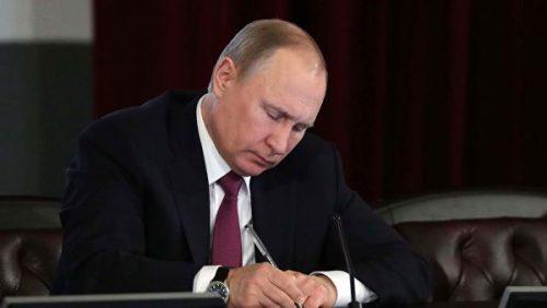 Путин право на држављанство Русије по олакшаној процедури дао свима у Донбасу