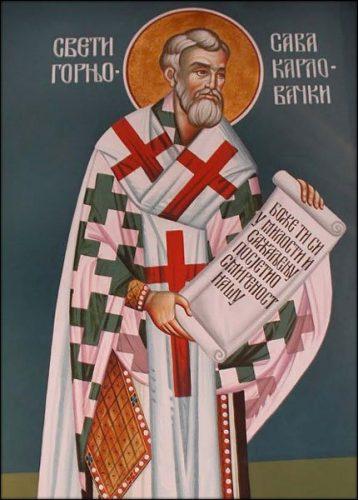 У сусрет празнику – Свети свештеномученик Сава Горњокарловачки