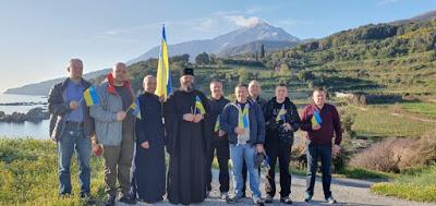 Писмо министарству спољних послова због Украјинаца