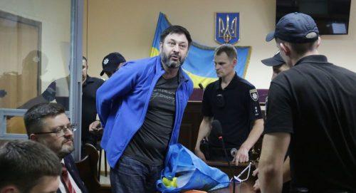 Суд у Кијеву продужио притвор Вишинском