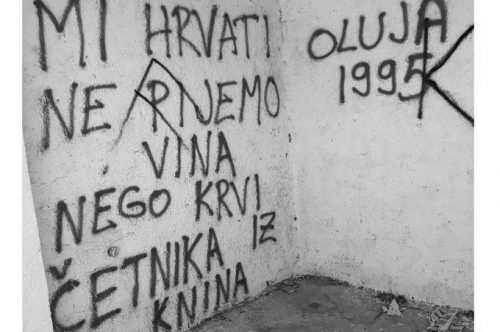 Милан Ружић: Јасеновац и Градишка Стара
