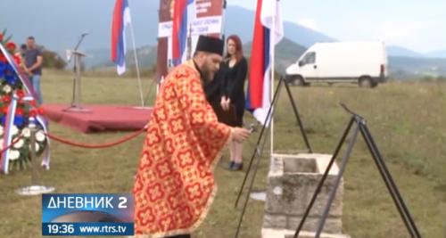 Срби огорчени због забране обиљежавања покоља у Гаравицама