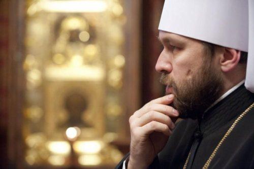 За кога ради митрополит Иларион?