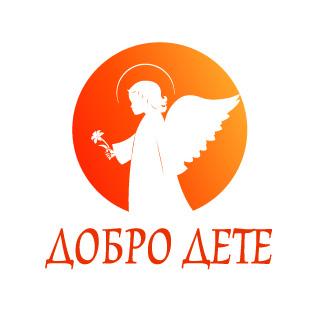 DobroDete logo- za majicu na rukav