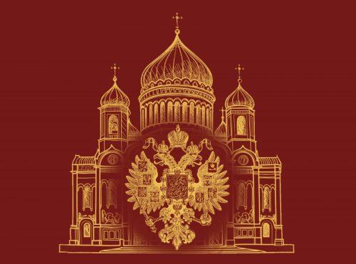 """Руска православна црква прекинула екуменски дијалог са грчким архиепископом Јеронимом због његове подршке """"украјинским расколницима"""""""