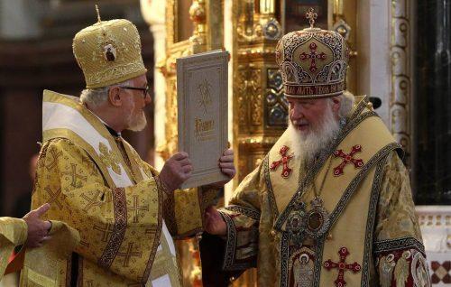 """Завршен прелазак западноевропске """"руске архиепископије"""" у састав РПЦ"""