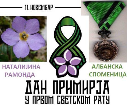 Дан примирја у Првом светском рату као симбол васкркса Србије