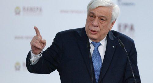 Прокопис Павлопулос: Позивам Турску да призна злочине против Јермена и Грка