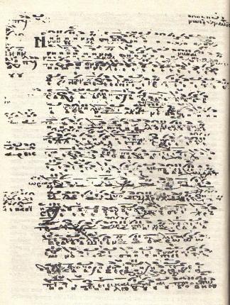 Српски средњовековни композитори