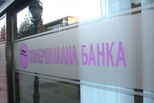 Продајом Комерцијалне банке Србија се одриче финансијског суверенитета