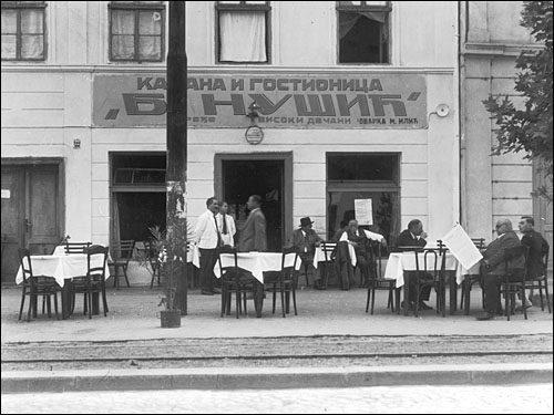 Бранислав Нушић: Београдске кафане – срце градског живота