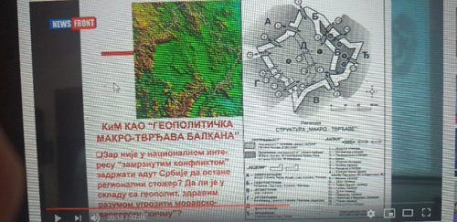 Степић: КиМ је геополитичка макро тврђава, ко контролише КиМ – управља Балканом