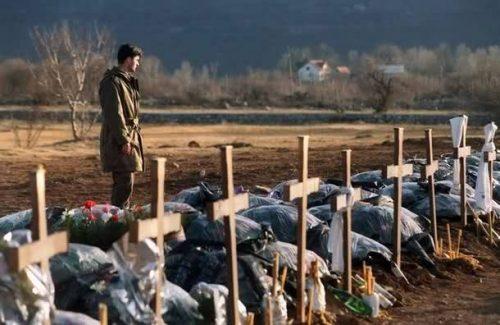 Данас се навршава 27 година од када је хрватска војска напала заштићену зону УН у Равним Котарима и убила више стотина српских цивила и војника, до сада нико није одговарао за те злочине