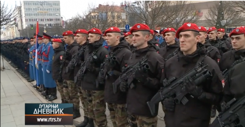Република Српска слави 9. јануар
