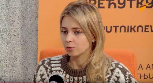 НАТАЛИЈА ПОКЛОНСКА: На Косову је извршен геноцид над Србима