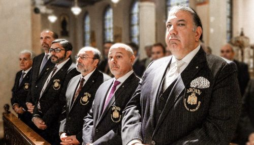 Коме служе архонти Константинопољске патријаршије