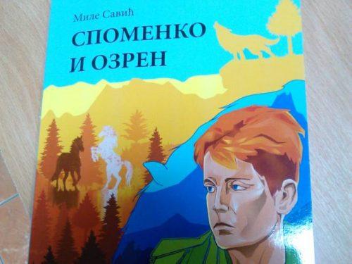 Филм и књига о дечаку Споменку Гостићу – пример љубави према животу