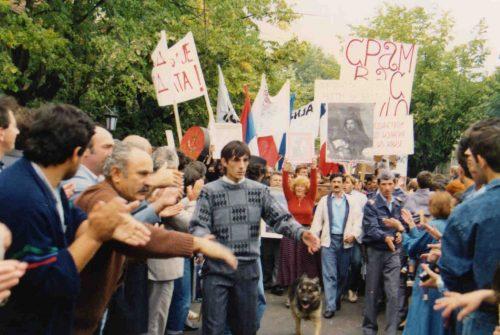 Сјећање на митинг подршке Космету са Цетиња