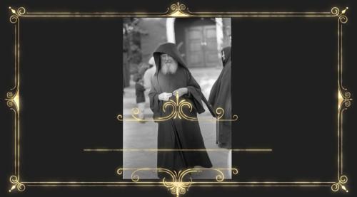 Старац Јефрем о Причешћу