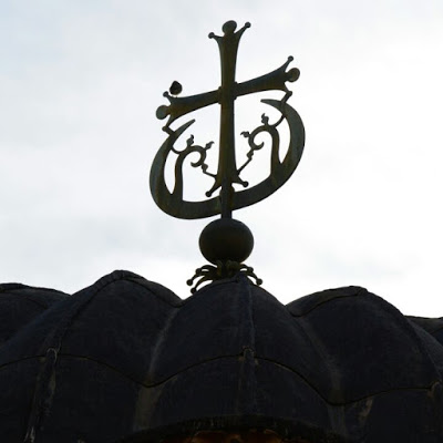 Проигуман григоријатски Георгије (Капсанис): Крст Христов