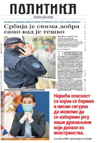 ЛИЧНИ СТАВ Марко Марјановић: Срам те било