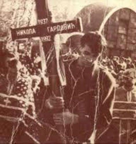 Дан када су у мени убили дијете: Сарајевски 1. март 1992