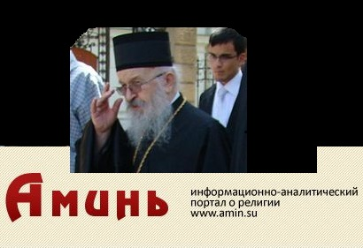 """Руски црквени портал """"Амин"""" о владици Артемију"""