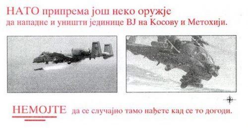 НАТО пропаганда  је замењивала страх од копнене инвазије