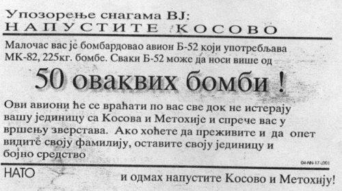 Сваки НАТО официр је заслужио смртну казну за бомбардовање Југославије 1999.г.