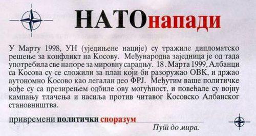 Сваки официр НАТО - а  је убица данас а то је био и 1999.г.