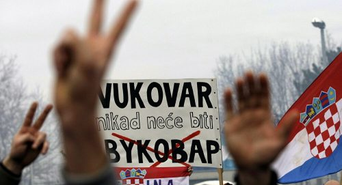 Објављен снимак напада на два Србина у Вуковару