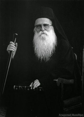 Gerasimos monahos Mikragiannanitis1