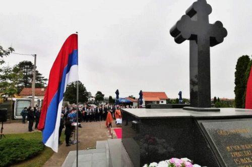 """Обиљежена годишњица страдања војника ЈНА у """"Тузланској колони"""": 28 година нема казне за злочинце"""