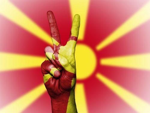 """""""Ако Скопље не прихвати бугарске корене језика…"""""""