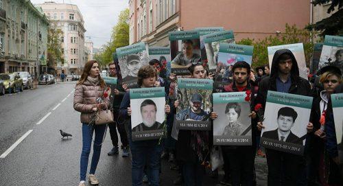 Злочин без казне: Шест година од трагедије у Дому синдиката у Одеси